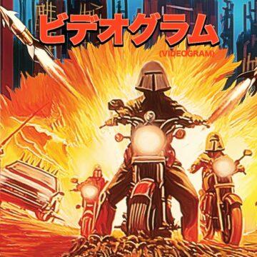 Videogram - Gladiatori dell'Apocalisse